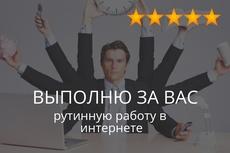 Соберу базу организаций с e-mail по отраслям, парсинг Яндекс карт 16 - kwork.ru
