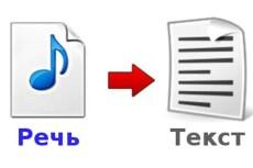 Сверстаю любое печатное изделие 4 - kwork.ru