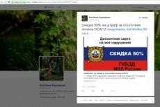 Вывод в ТОП Google. 30 вечных ссылок с PR9 34 - kwork.ru