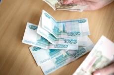 Заполню декларацию по НДС 10 - kwork.ru