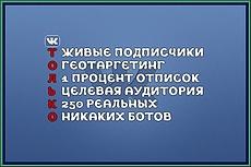 Магазин подарков и товаров для дома на Facebook с продажей на автомат 46 - kwork.ru