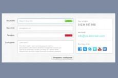 Создам сайт по готовым ТЗ и Дизайну 5 - kwork.ru