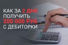 озвучу текст мужским или женским голосом 5 - kwork.ru