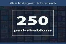 Баннер для сайтов и соц. сетей в VK, FB, Instagram 13 - kwork.ru