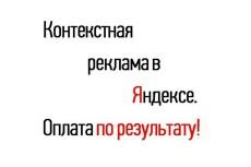 Уникальный текст для сайта 17 - kwork.ru