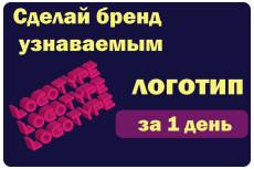 Создам уникальный дизайн группы вк за 1-2 дня 17 - kwork.ru