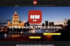 сделаю Android приложение с Вашим youtube каналом 7 - kwork.ru