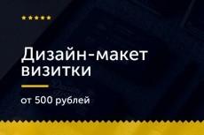 Сделаю Вам логотип 5 - kwork.ru