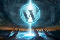 Сделаю магазин на WordPress 20 - kwork.ru