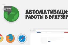 Напишу интересный уникальный текст 14 - kwork.ru