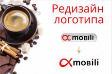 Дизайн логотипов 7 - kwork.ru