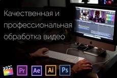 сделаю 3 уникальных баннера для вашего сайта 11 - kwork.ru