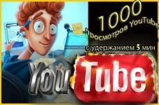 Удалю водяные знаки с 20 фотографий 37 - kwork.ru
