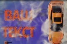Раскрытие логотипа (интро) 4 - kwork.ru
