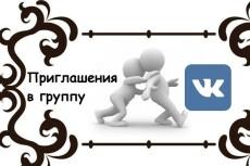30 уникальных комментариев на ваш сайт от реальных людей 5 - kwork.ru