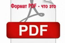 Сверстаю обложку для группы ВК 20 - kwork.ru