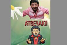 Нарисую стикеры для Telegram 23 - kwork.ru