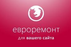 Создам сайт с нуля 5 - kwork.ru