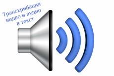 Наберу рукописный текст 24 - kwork.ru
