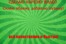 Сделаю Signs текст на бумаге 22 - kwork.ru