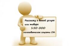 5000 лайков на фото  в Instagram 3 - kwork.ru