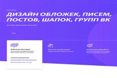 Дизайн обложки 9 - kwork.ru