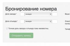 Установлю HostCMS 6 - kwork.ru