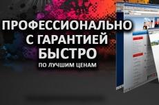 сделаю сайт-визитку + хостинг + домен 6 - kwork.ru