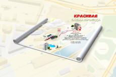 Создам Дизайн для Вашего сайта 35 - kwork.ru