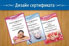 сделаю дизайн визитки 7 - kwork.ru
