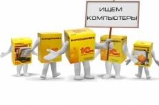 поисковая форма туров + white label на ваш сайт 6 - kwork.ru