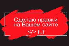 Доработка сайта на Drupal 7 24 - kwork.ru