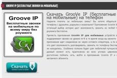 Видео открытки 3 - kwork.ru