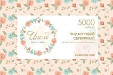 фоторетушь 5 - kwork.ru