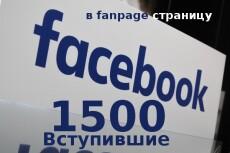 Создам контент для вашей группы Вконтакте 10 - kwork.ru