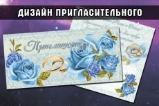 сделаю обложку для видео на Ютуб 5 - kwork.ru