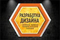 Разработаю логотип 28 - kwork.ru