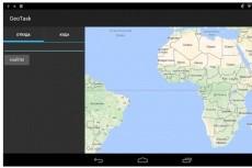 Мобильное приложение на IOS и Андройд 9 - kwork.ru