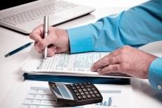 Заполню любые налоговые декларации 11 - kwork.ru