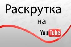 Набор текста до 10 000 символов 3 - kwork.ru