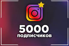 1000 Подписчиков на страницу instagram 3 - kwork.ru