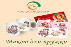 Макет упаковки диска 17 - kwork.ru