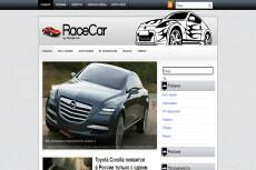 Автонаполняемый сайт автомобильной тематики на WordPress 19 - kwork.ru