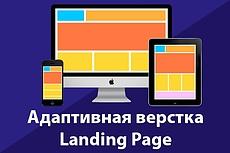 Сделаю дизайн и адаптивную верстку HTML письма для e-mail рассылок 188 - kwork.ru