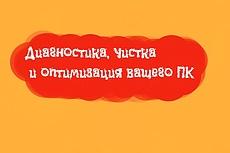 Напишу для вас текст под любые запросы 18 - kwork.ru