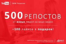 2500 живых подписчиков из России и стран СНГ +100 лайков в подарок! 5 - kwork.ru