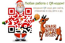 Подберу изображения для ваших сайтов, соцсетей и других проектов 8 - kwork.ru