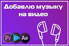 Обложка группы ВК. 2 варианта обложки группы вконтакте 22 - kwork.ru