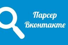 10 комментариев по вашему заданию 5 - kwork.ru