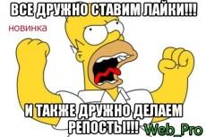 Поделюсь базой данных 6 - kwork.ru